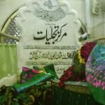 roohani markaz daata darbar,captured by aapkiawaz