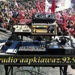 radio aapkiawaz
