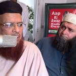 شیخ الااسلام مفتی محمد تقی عثمانی صاحب کا انٹرویو جو انہوں نے خصوصی طور پر،ادارہ آپکی آواز، کو دیااسکو سننے کیلئے فوٹو پر کلک کریں،یہ تصویر اس سے پہلے آپ نے نہیں دیکھی ہو گی۔