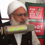 guest radio aapkiawaz and waqtnews sahbzada riazul hassan sahib انٹرویو سُننے کیلئے فوٹو پر کلک