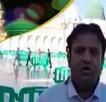 مدنیہ منورہ (نمائندہ خصوصی مظہر نواز بھٹی)نے ادارہ آپکی آواز ڈنمارک کو لائیوانٹرویو دیتے ہوئے مسجد نبوی اور مسجدالحرام میں کرونا وائرس کے حوالے سے حکومتی اقدامات کے متعلق سوالوں کے جوابات دیتے ہوئے کیا کہا ،تفصیل سُننے کے لئے تصویر پر کلک کریں او ر انٹرویو سُنیں۔